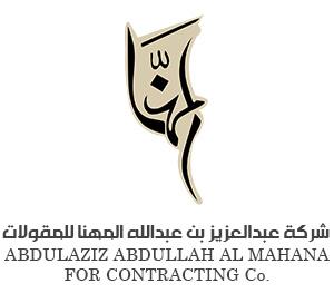 Al Mahana for Contracting Company