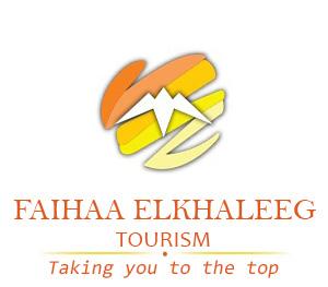 Faihaa Elkhaleeg